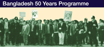 bangladesh 50 years programme